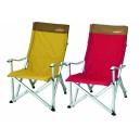 Кресло складное туристическое Kovea Field Luxury Chair