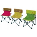 Стул cкладной туристический Kovea Portable Plus Chair